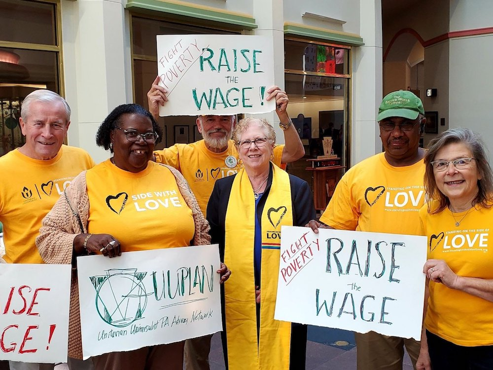 UUPLAN raise the wage rally